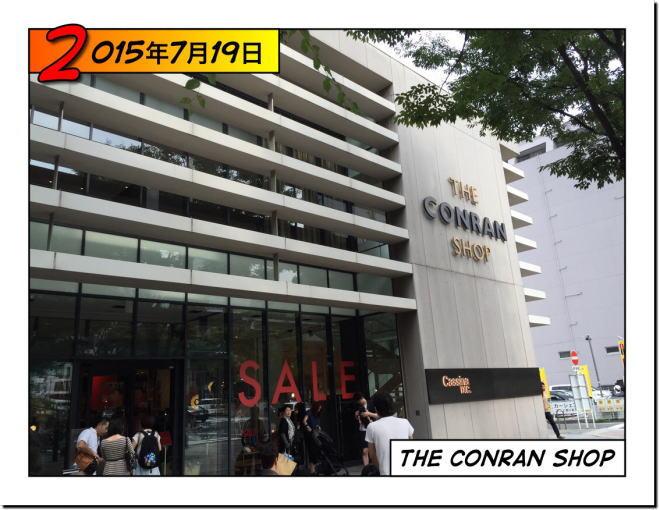 THE CONRAN SHOP