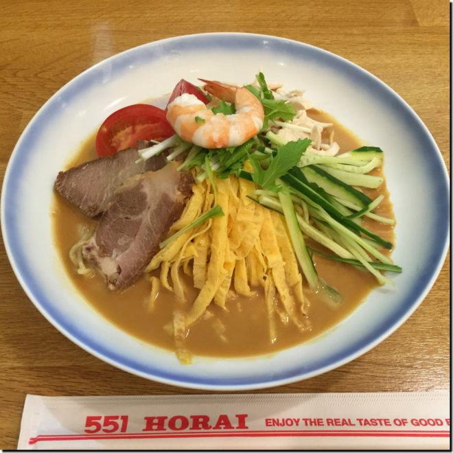 551 冷麺
