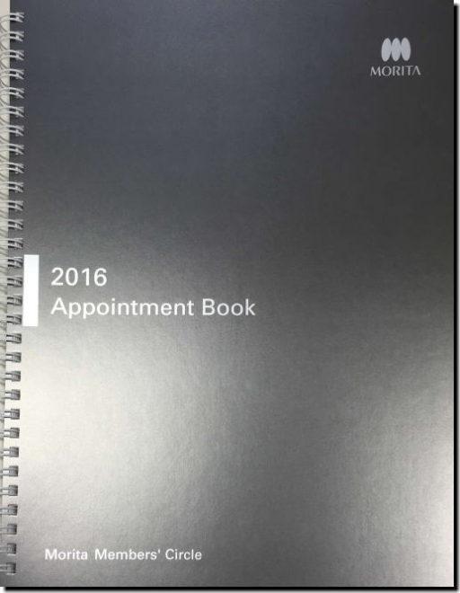 2016予約帳