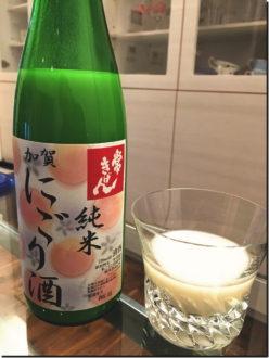 常きげん 純米にごり酒