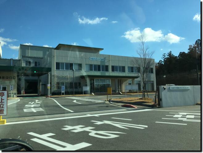 鈴鹿市不燃物リサイクルセンター