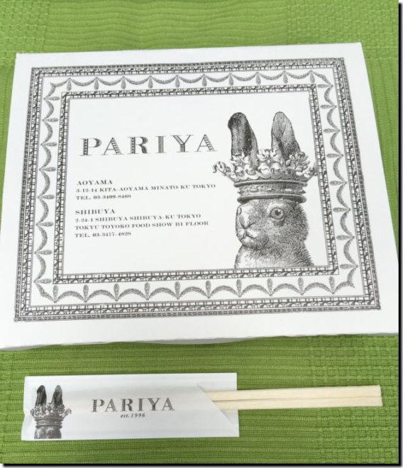 pariya