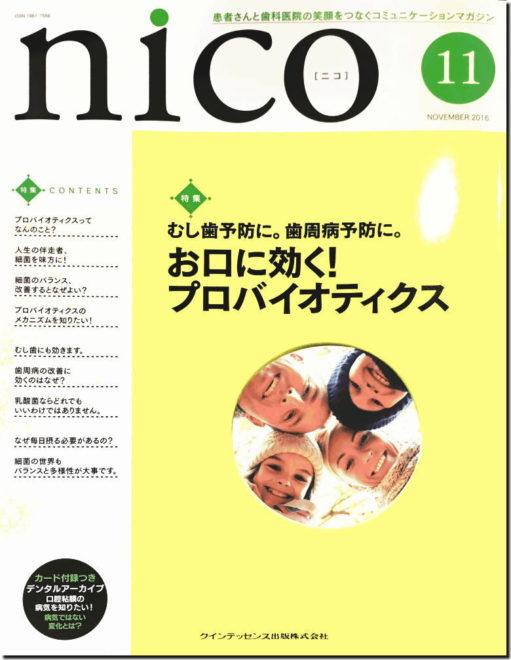 nico11