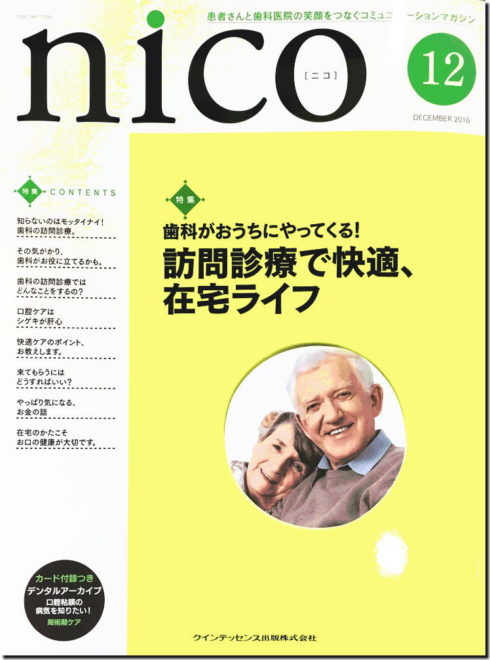 nico12