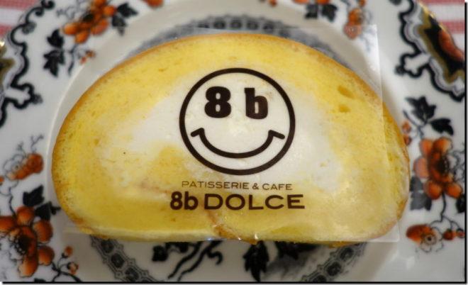 8b DOLCE ロールケーキ