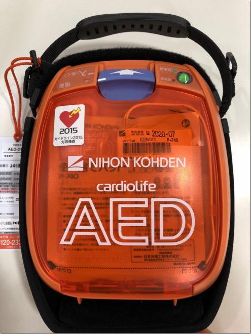 日本光電 カルジオライフ AED-3100