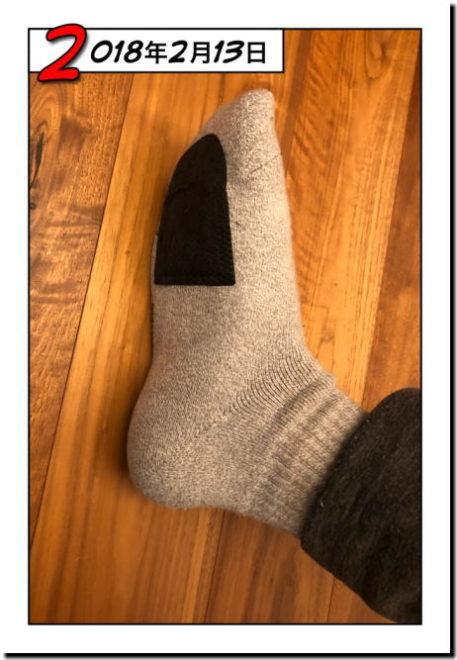 靴下用カイロ