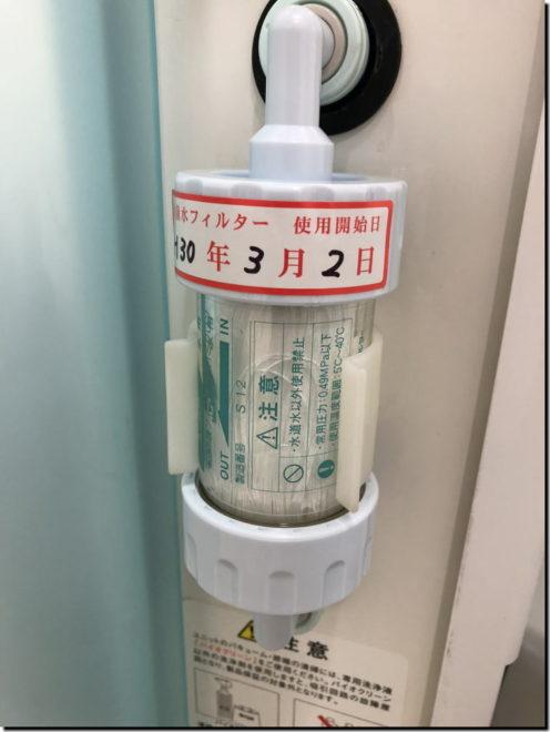 除菌水フィルター